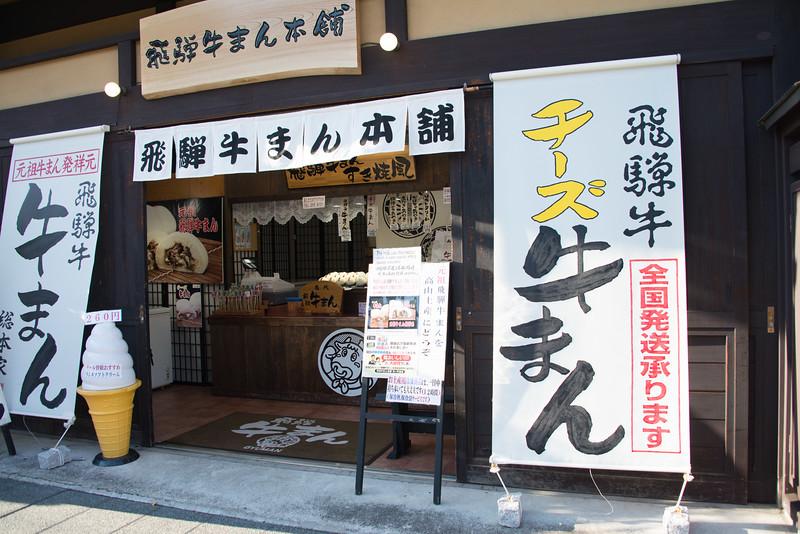 Takayama_ Street-8437