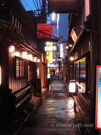 Ponto-cho, Gion, Kyoto