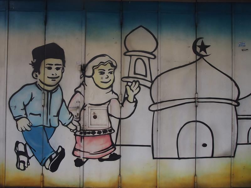 P4146794-mosque-mural.JPG