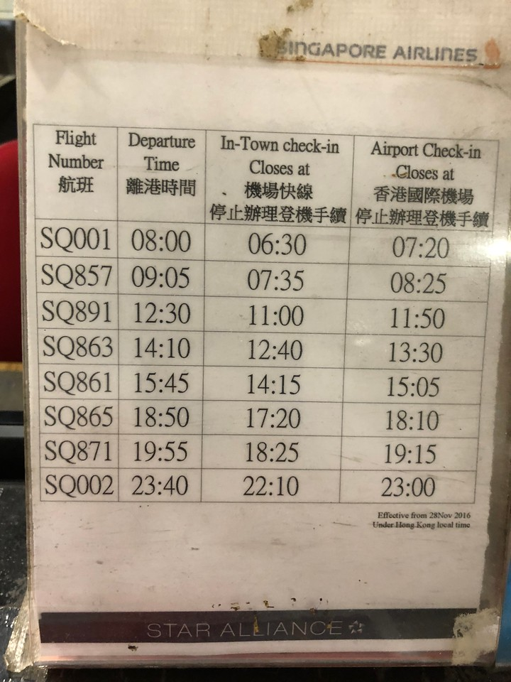 Downtown Check In for Singapore Airlines at Kowloon Station