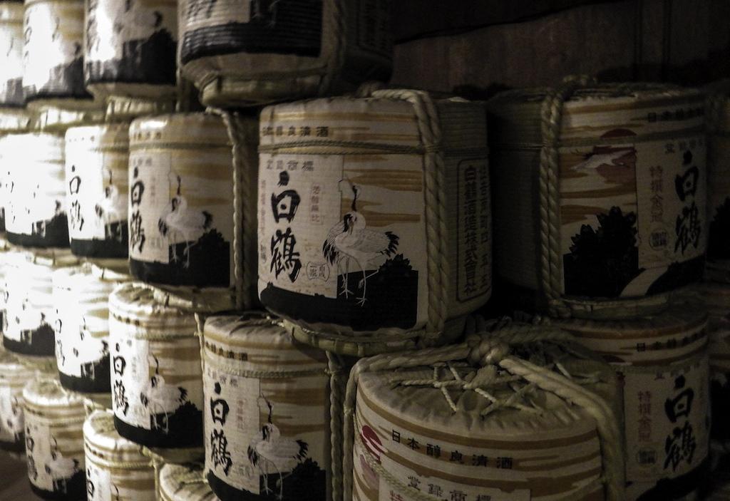 Sawanotsuru sake brewery and museum, Kobe. Copyright: Martin Lopatka