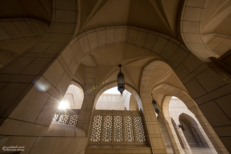 Sultan Qaboos mosqe - Nizwa (32).jpg
