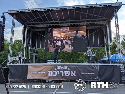 2020-06-24 - PIRCHEI AGUDATH ISRAEL