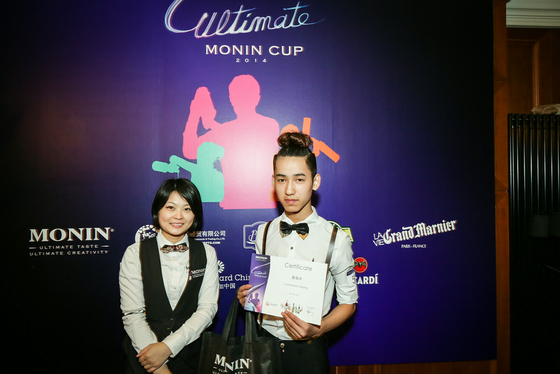 20140805_monin_cup_beijing_0891.jpg