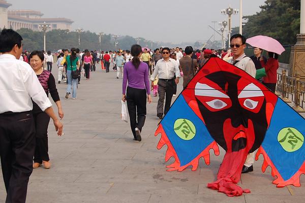 Beijing (with Richard)