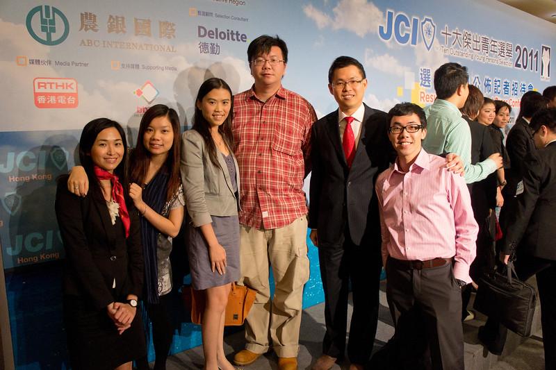 20111002 - 十大傑出青年選舉2011結果公佈記者招待會