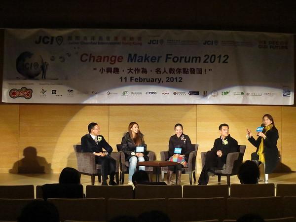20120211 - 總會 Change Maker Forum 1