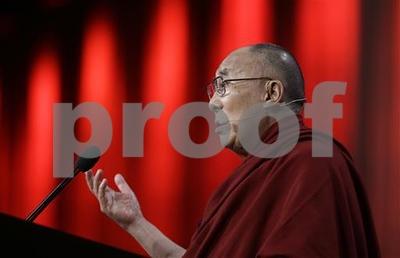 after-dalai-lama-met-lady-gaga-china-warns-of-his-motives