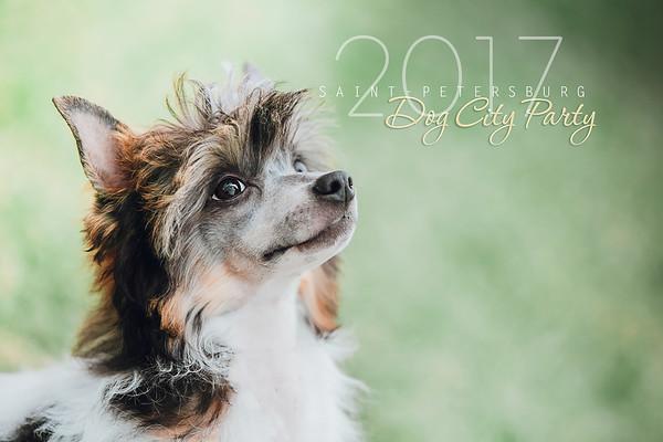 DogCityParty 18/06/2017