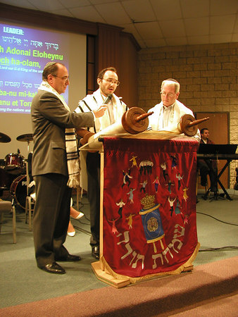 Shuvah Yisrael 03-05