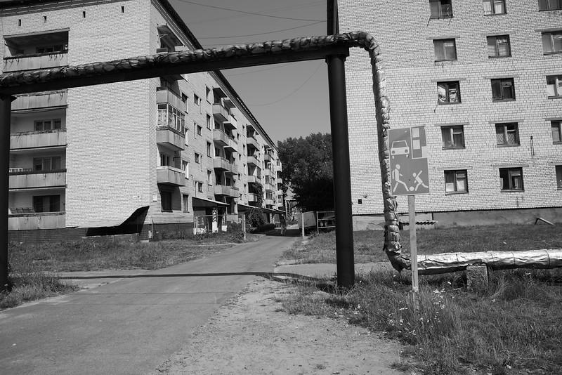 Chornobyl_2035.JPG