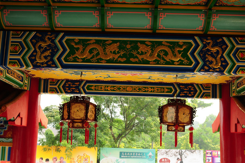 2013_Chinese_Temple_KL_   0027.JPG