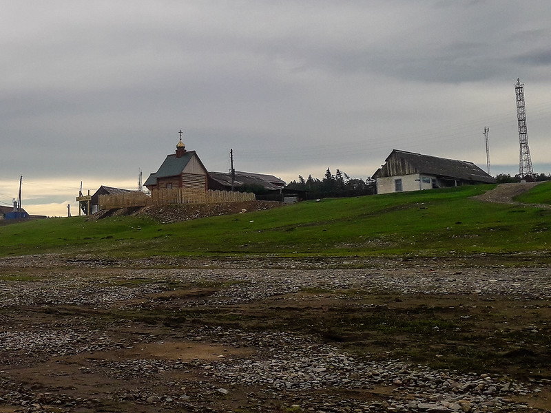 Sakha Villages