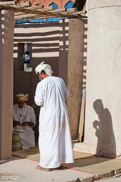 Traditional Handicrafts (129)- Oman.jpg