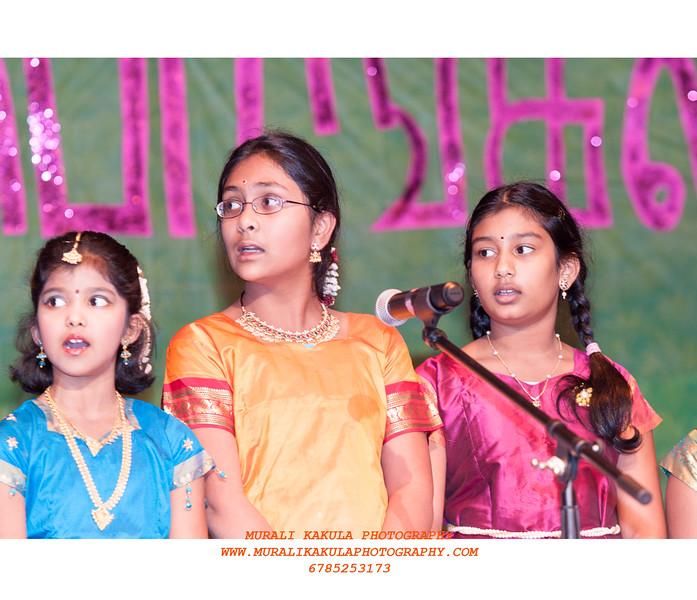 GATS 2015 Pongal Page 175.jpg