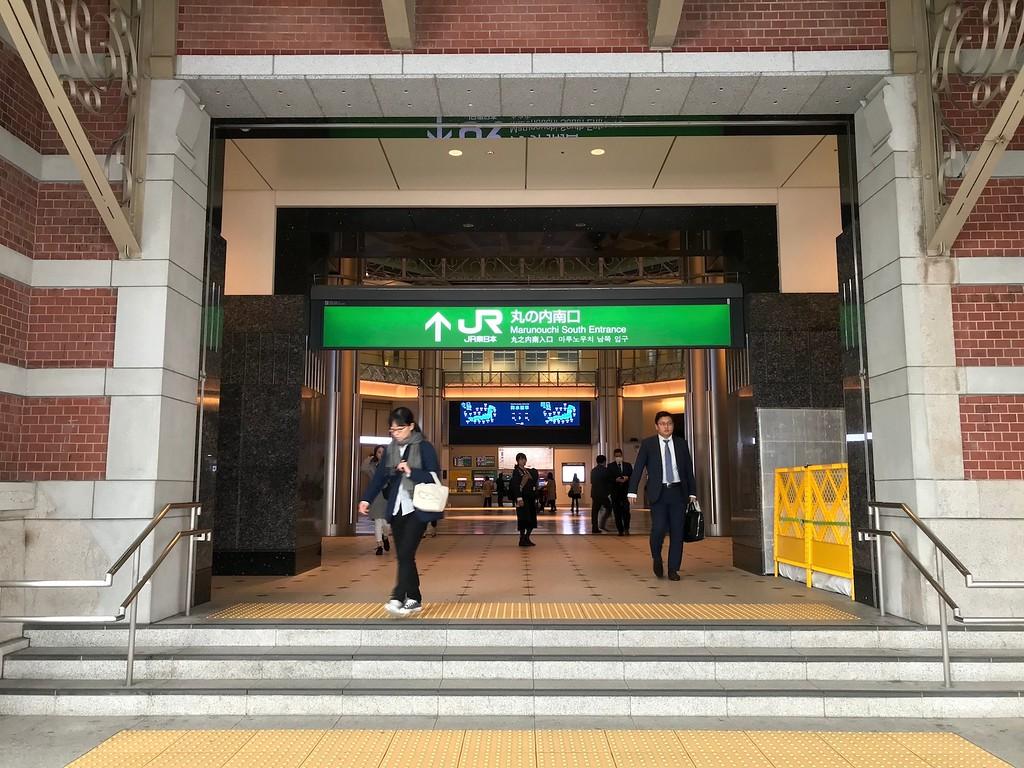 The Marunouchi South Entrance at JR Tokyo Station.