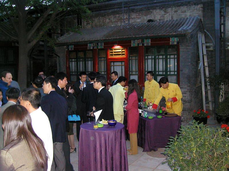 2002 Beijing dinner reception