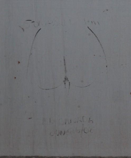 hobo signature on train car railroad IMG_7809.CR2.jpg