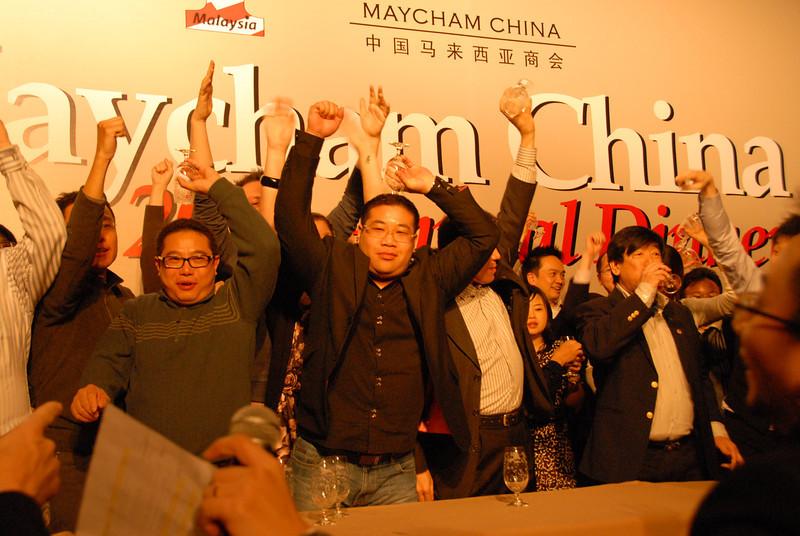 [20120107] MAYCHAM China 2012 Annual Dinner (148).JPG