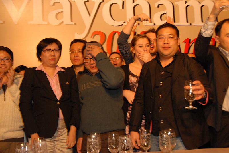 [20120107] MAYCHAM China 2012 Annual Dinner (153).JPG