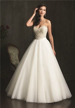 6edf028b3fdfd49522294b90f6fdae5e--ball-gown-wedding-dress-wedding.jpg