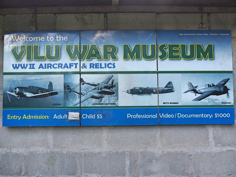 PA270038-vilu-war-museum.jpg