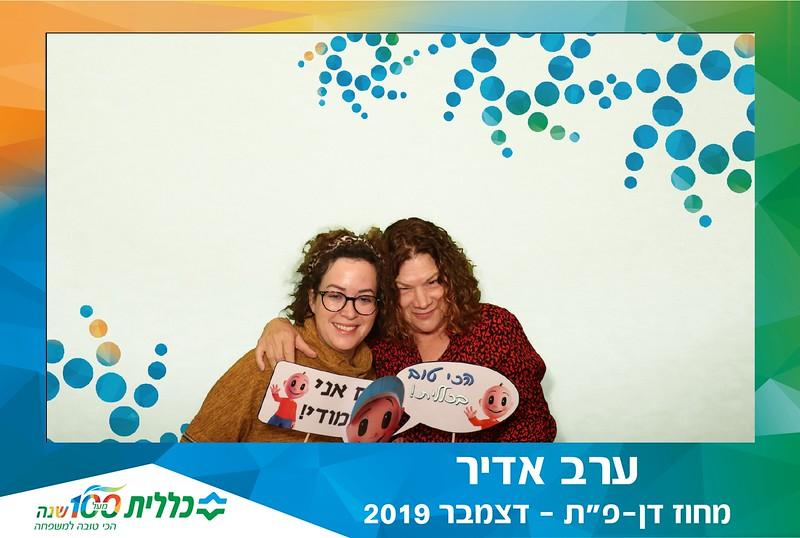 2019-12-18-73924.jpg