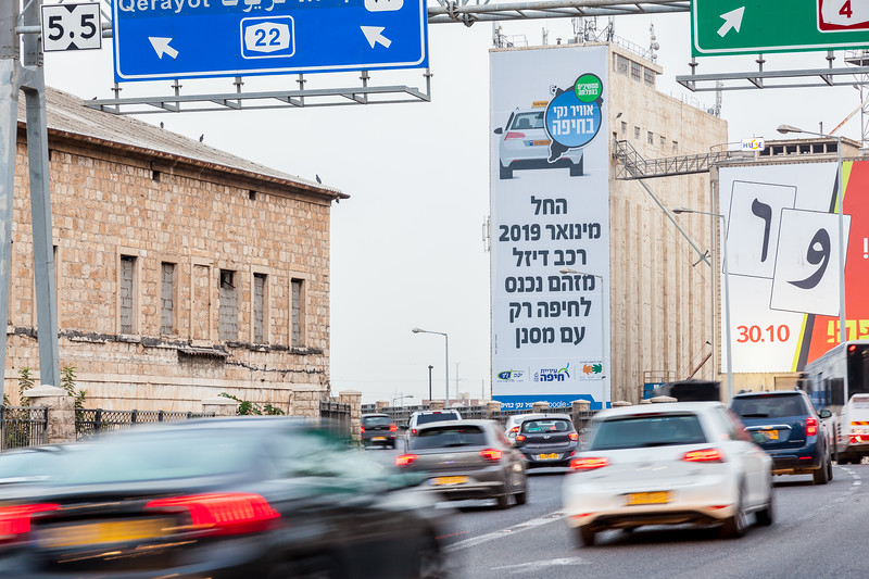 10-17-18 Huge Iria Dizel Haifa tall (2 of 33).jpg