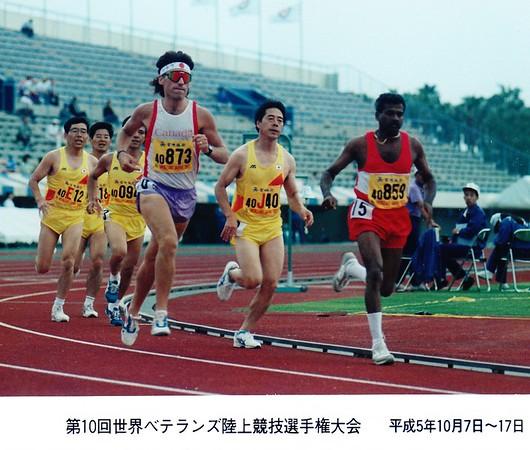 Miyazaki 1993