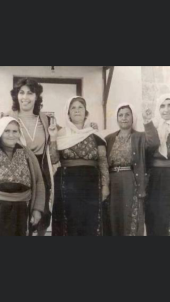 Naila Atieh