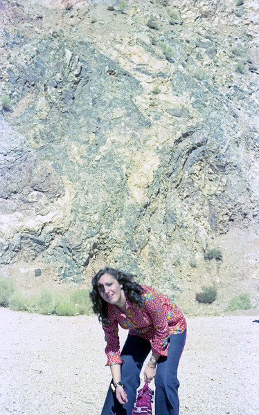 Ani, circa 1975
