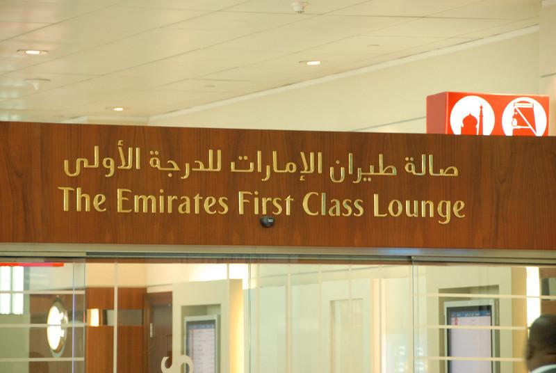 [20101008] Day 9 @ Dubai International Airport - Transit (3).JPG