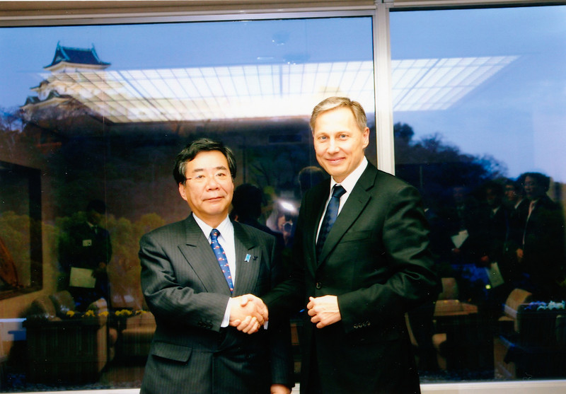 2009 Wakayama visit 37.jpg