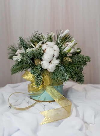 Floraria Janinne