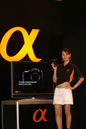 Sony Alpha A100 Launch