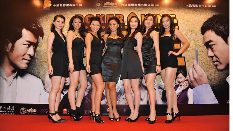 Poker King Movie Premiere in Macau