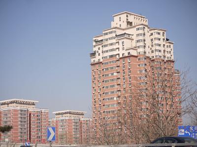 Residential buildings.