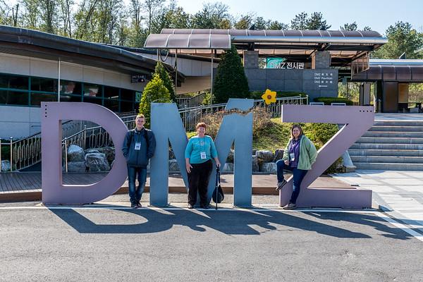 2015  DMZ Trip