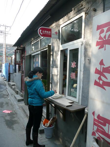 phone ,2010,Beijing, China
