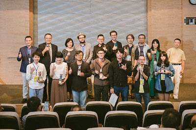台中國際動畫影展閉幕典禮