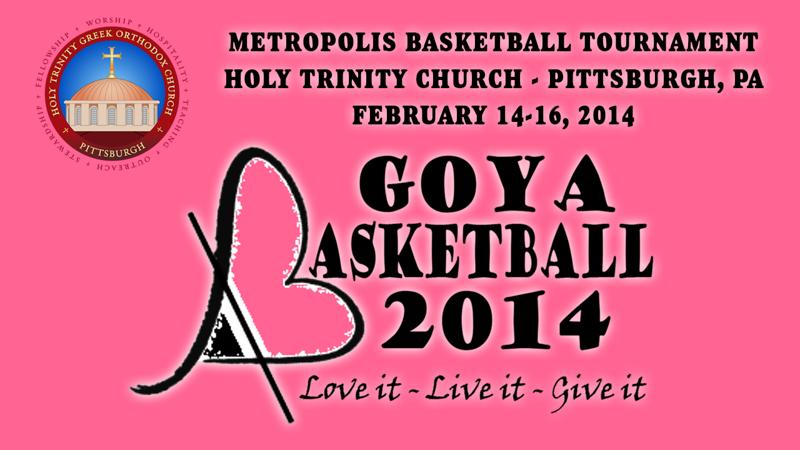 GOYA Basketball Tournament 2014 Title Page 720.png