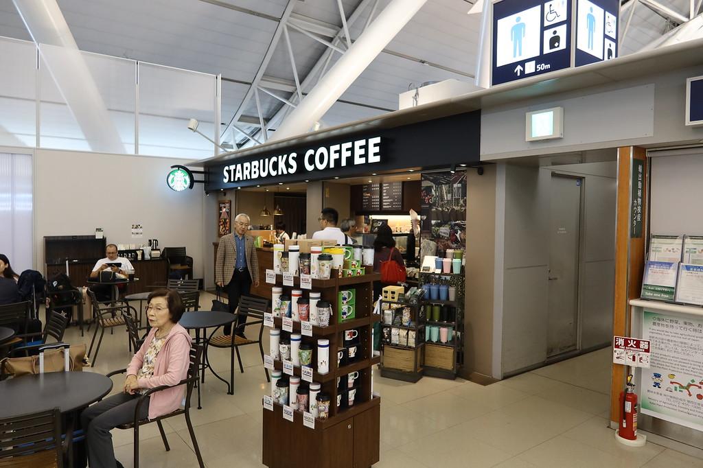 4F Starbucks