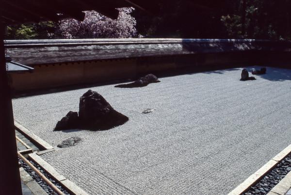 Japan Trip Set Four