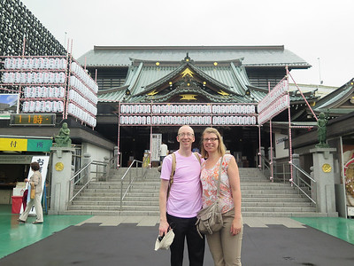 Day 2: Tomioka Hachiman Shrine