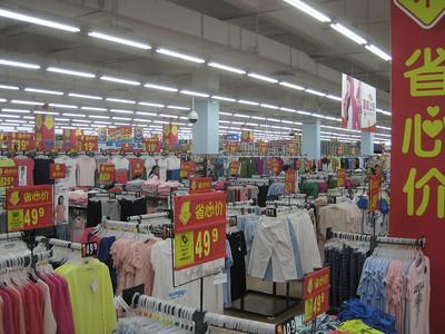 Walking Around Walmart in Shenzhen China