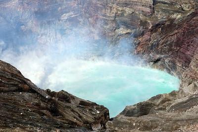 Mount Aso 2012