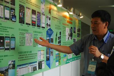 20111111 水利署成果發表會