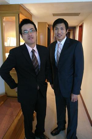 20080914_黃小文訂婚