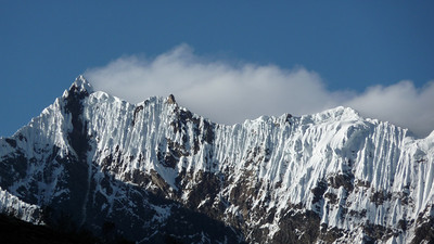 Peru v. 3 - Sal Kan Tay (Inca Trail)