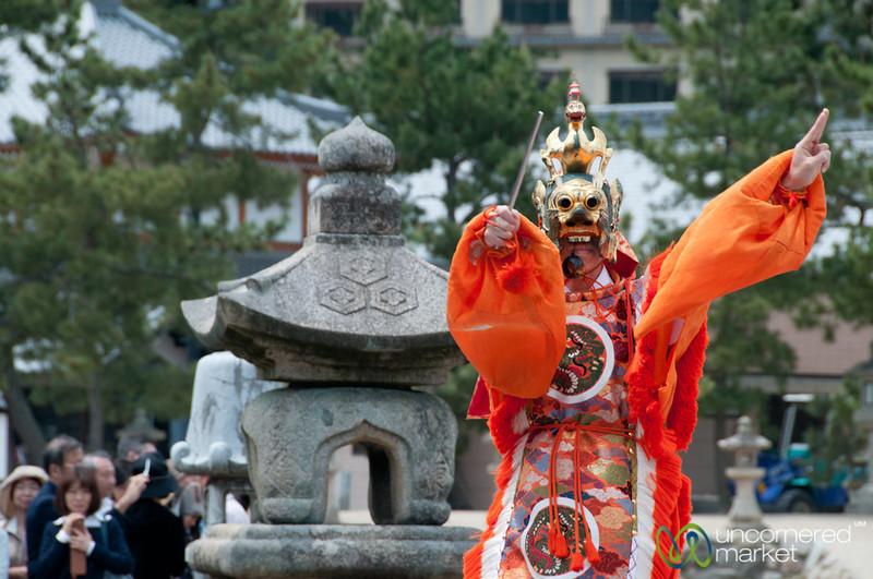 Bugaku Court Dance at Japanese Wedding - Itsukushima Shrine, Miyajima